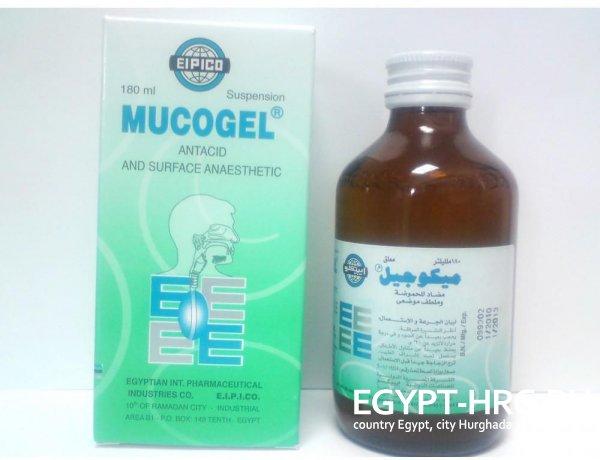 Лекарства от герпеса в египте thumbnail